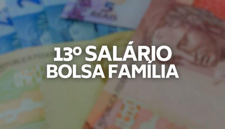 13 salário para Bolsa Família e BPC
