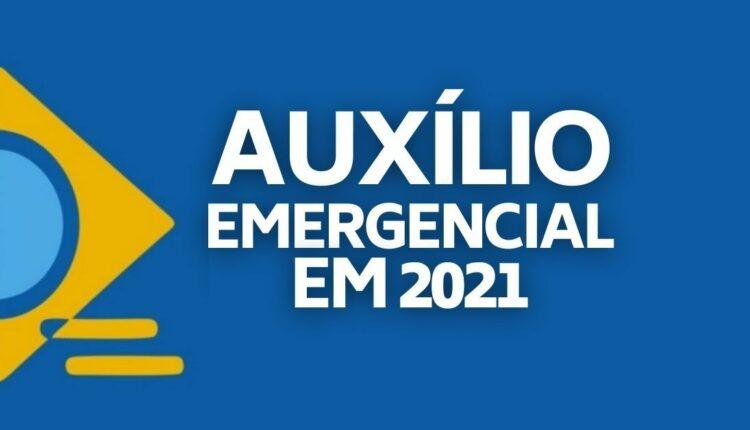 Quarta parcela do auxílio emergencial é antecipada; veja o calendário: logo do auxílio emergencial